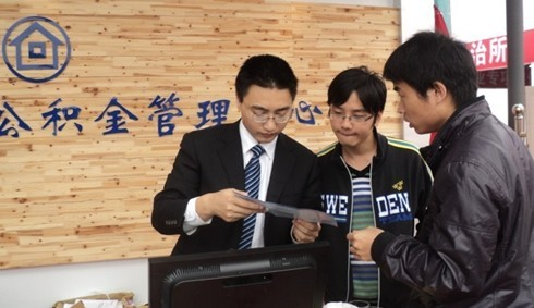 湘潭公积金_湘潭市住房公积金管理中心工作人员